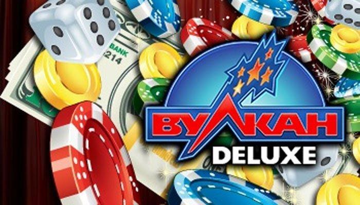 Возможности игровых автоматов клуба Вулкан Делюкс