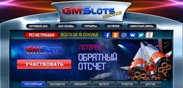 казино gmslots обзор