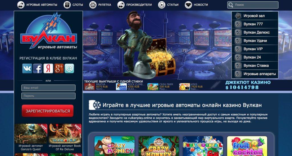 виртуальный клуб azino888 играть в видеослоты