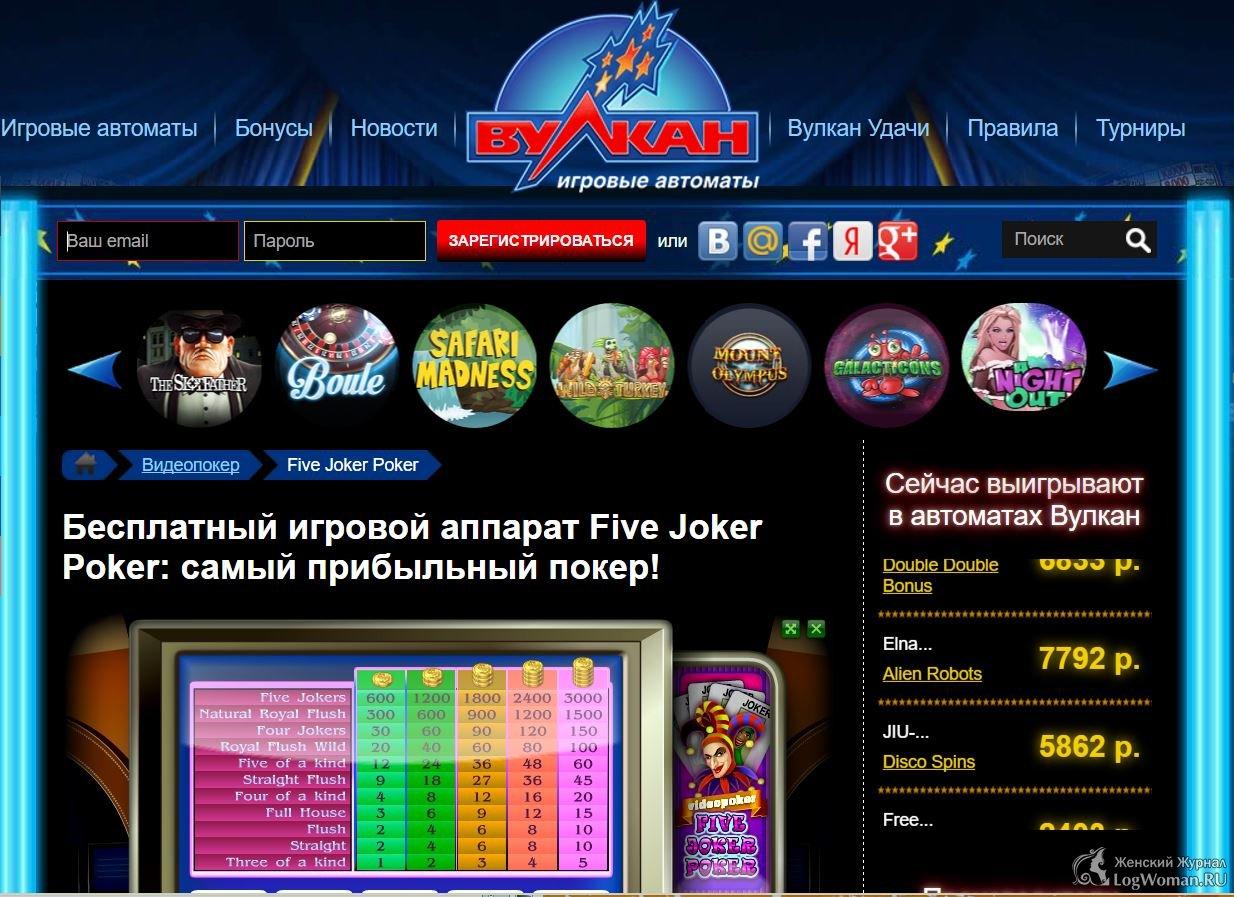 Казино Gaminator (Гаминатор) игровые автоматы играть