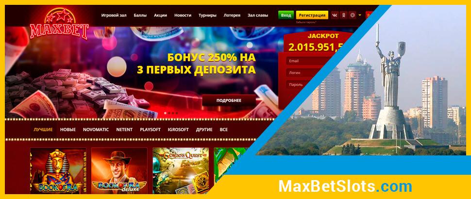 Онлайн казино на реальные деньги – играть в лучших клубах