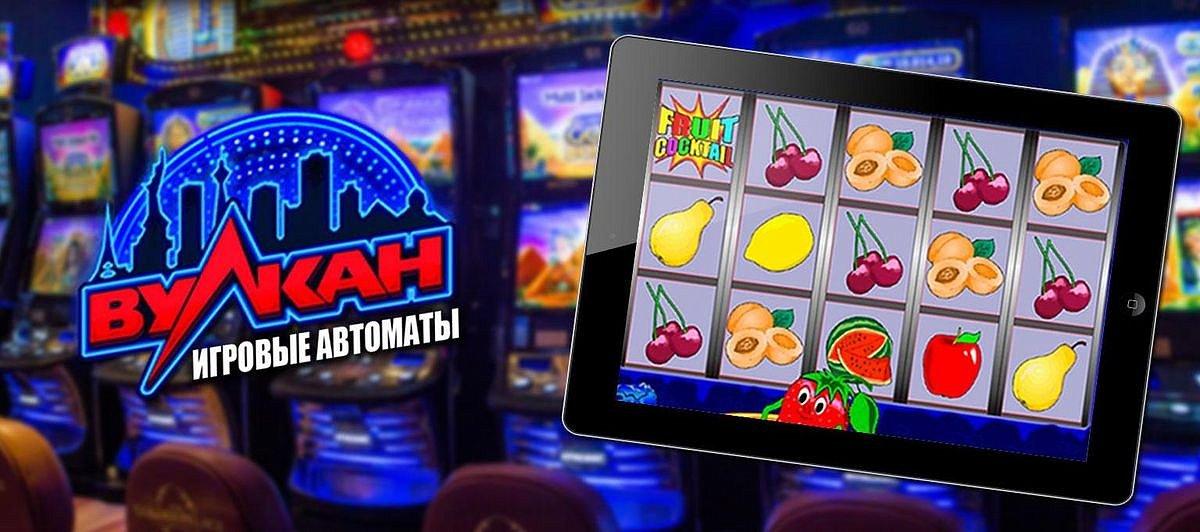 Казино Вулкан Платинум - Игровые автоматы на реальные