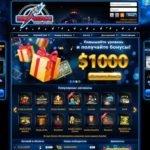 Бонусы на официальном сайте Vulkan24