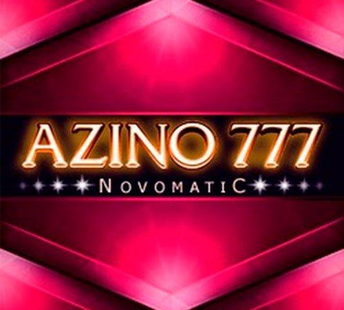 игровые азино777