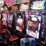 Игровое казино Вулкан: онлайн портал с лучшими развлечениями