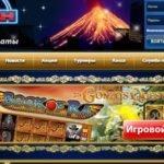 Разнообразие игровых автоматов Вулкан: веселье для всех