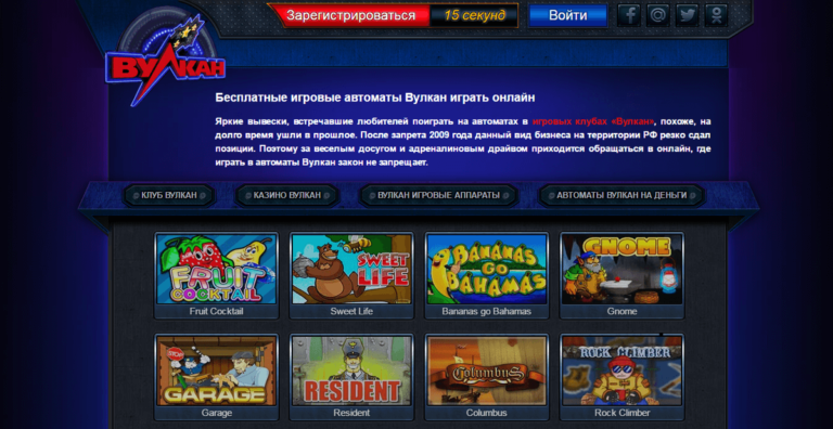 онлайн казино вулкан клуб igrovyih автоматов