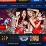 Клуб Вулкан: прекрасные онлайн игры для каждого гемблера