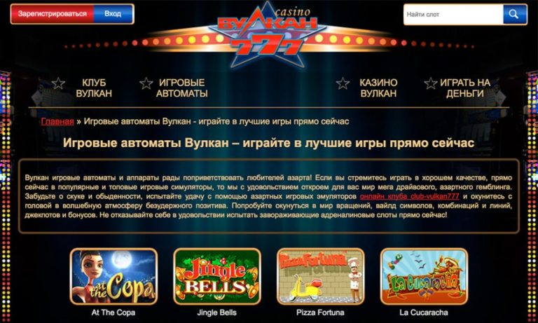 Золото партии игровые автоматы играть бесплатно и без регистрации