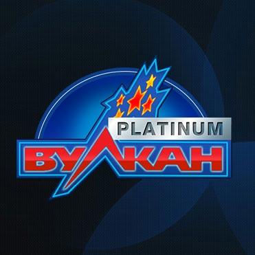 vulcan platinum su