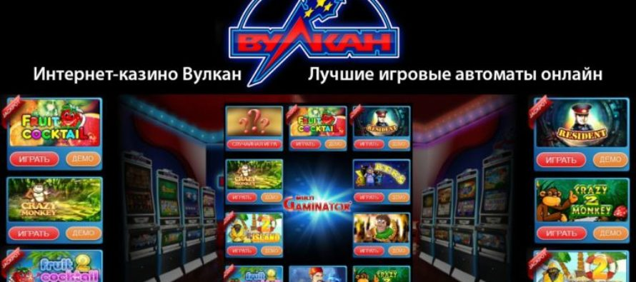 Фараон казино сайт