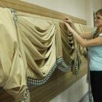 Этапы дизайна и пошива штор