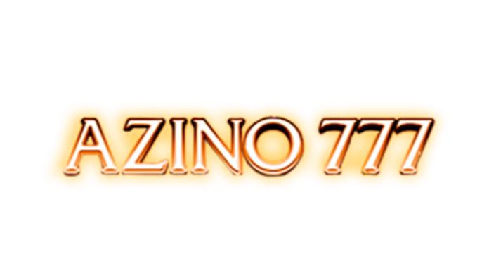 азино777 урок
